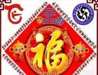 丰润龙宇俱乐部提供柔道训练、初中生体育加试训练