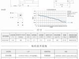 深圳高低温步进电机伺服电机 高温300 低温-196
