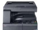 出售二手复印机一台