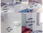 个人出租 不收中介费 澄海吉晟公寓电梯精装修1室1厅带家私