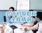 重庆哪个地方仁和初级职称培训班