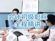 上海嘉定区仁和会计财会培训机构怎么样