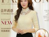 2014秋冬新款韩版女装蕾丝打底衫女 长袖小衫加绒加厚潮T恤