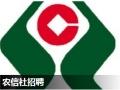2018贵州农信社精英协议全程A班开课通知