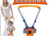 新款提篮式婴幼儿宝宝学步带背带四季舒适透气款儿童学行带拉拉带