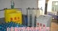 直销玻璃水洗车液生产设备带技术配方