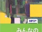 合肥滨湖日语0-N1班开课啦/常年招生