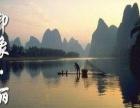 云南旅游网广告位出租
