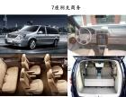 杭州市包车到乐清奔驰商务 商务接送 旅游 长途包车