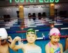 儿童游泳长期班(安全放心)
