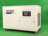 50kw静音汽油发电机移动便携式