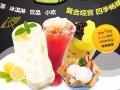 奶茶咖啡加盟,35 开店,月入7万的港式茶餐厅