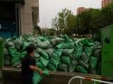北京裝修垃圾清運石景山拉家庭裝修垃圾拉渣土