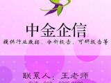 2013-2018年中国辛辣蔬菜市场竞争及投资策略研究报告