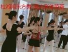 肚皮舞,学的是技能,还是一支舞蹈