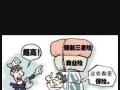 社旗县平安保险专卖