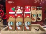 青岛星巴克咖啡加盟价格