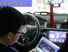 武汉专业汽车音响改装大众帕萨特汽车音响改装升级全套音响