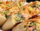 西安学习杂粮煎饼多少钱?街边热门小吃培训杂粮煎饼培训