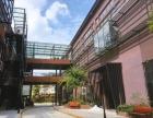 广州创意园 优质户型 交通便利带独立阳台
