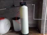 濮阳3吨全自动软化水设备价格 高硬度水质树脂软化除水垢