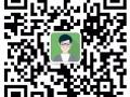 杭州中商联合孵化器招商