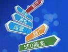泰安网络公司哪家好/泰安千橙网络为您服务
