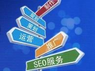 泰安网站建设 泰安网络公司 泰安千橙网络有限公司