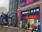 咸宁温泉黄金地段一手产权包租包管20平米