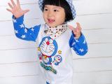 【佐乐米】2014韩版卡通纯棉儿童家居服内衣套装批发 零甲醛A类