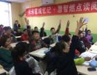 东丽区英语课后同步班英语音标辅导