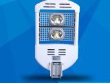 厂家直销 优质环保路灯头LED路灯 120W路灯户外道路照明灯具