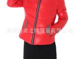 供应韩版女式棉衣 高档棉衣 时尚棉衣外套