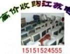 昆山饭店设备回收 昆山KTV设备回收 浴场沙发家具回收