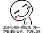 上海煜泽您的贴身管家选择我那就选对啦哈