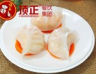 上海广东小吃虾饺技术免加盟培训