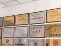 初中毕业,来太原锦华,变身IT精英,成功快人一步!