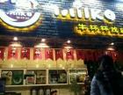北京牛杯杯奶茶加盟 万元开店 网红抖音奶茶免费培训