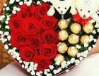 重庆垫江浪漫鲜花花篮配送服务多种风格组合 满足您的个性需求