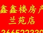 职业大学紫荆苑西侧门面40平无转让费出租4000元
