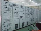 东莞旧低压配电柜高价收购