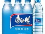 家庭公司单位工厂学校超市便利店订购批发团购