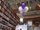 飞屋气球:宝宝宴、楼盘、婚礼、4S店气球布置