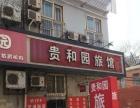 台东步行街200+200平旅馆转让无转让费