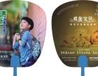 抚州贝弘塑料PP扇广告扇子印刷LOGO特价批发