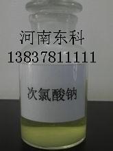 河南开封厂家供应食品级硫酸98%,
