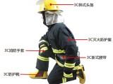 消防战斗服,北京消防阻燃灭火防护服,新款战斗防护服装