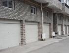 新建小区、馨园小区 车库低价出售