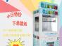 海北藏族自治州挟烟机游戏机销售与维修