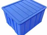 深圳 宝安 新安塑料胶框,塑胶框筐来料加工,胶框筐以旧换新